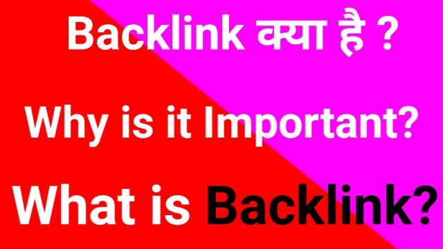 What Is A Backlink? (And Why Is It Important?)